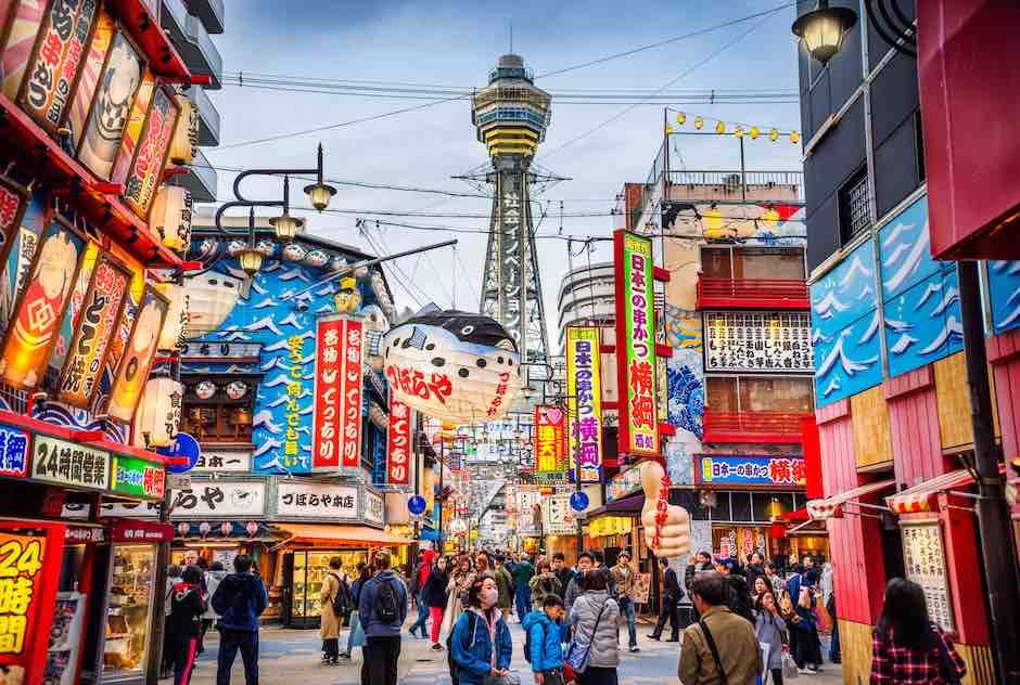 Japan's Payment Methods Article Hero Image, Osaka Tower